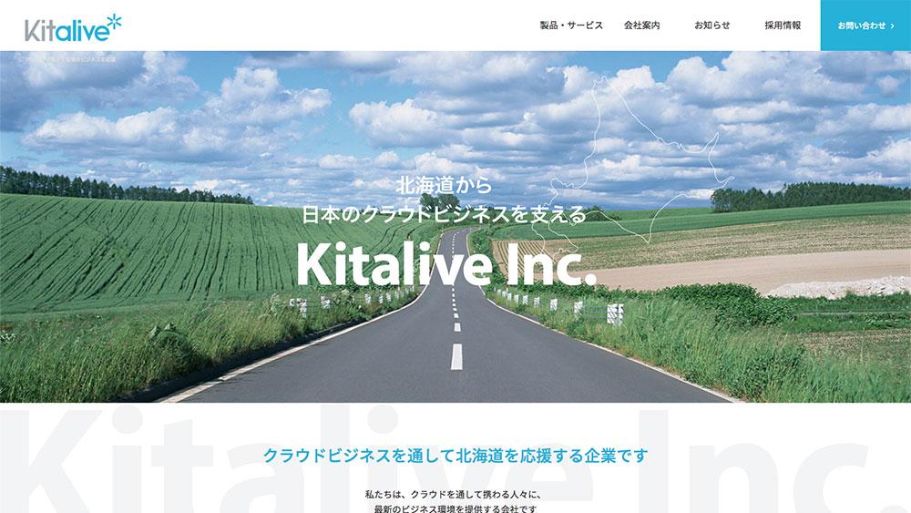 株式会社キットアライブ様 コーポレートサイトの実績イメージ