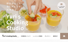 IDEACD制作実績「Yuri's cooking studio」様 Webサイトイメージ